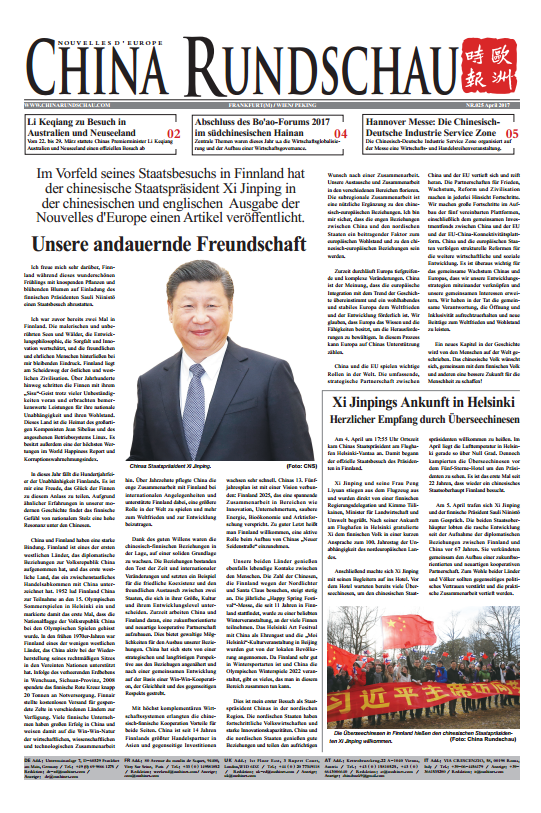 China Rundschau 1